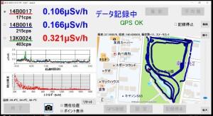 野田中央公園20160910_090253