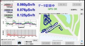 野田中央公園20160910_092620