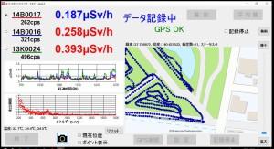 野田中央公園20160910_093719
