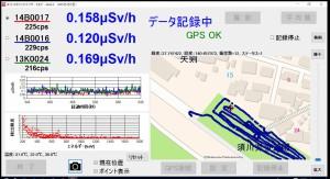 須川児童遊園20160901_094000