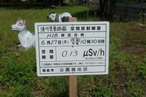 須川児童遊園P1010141